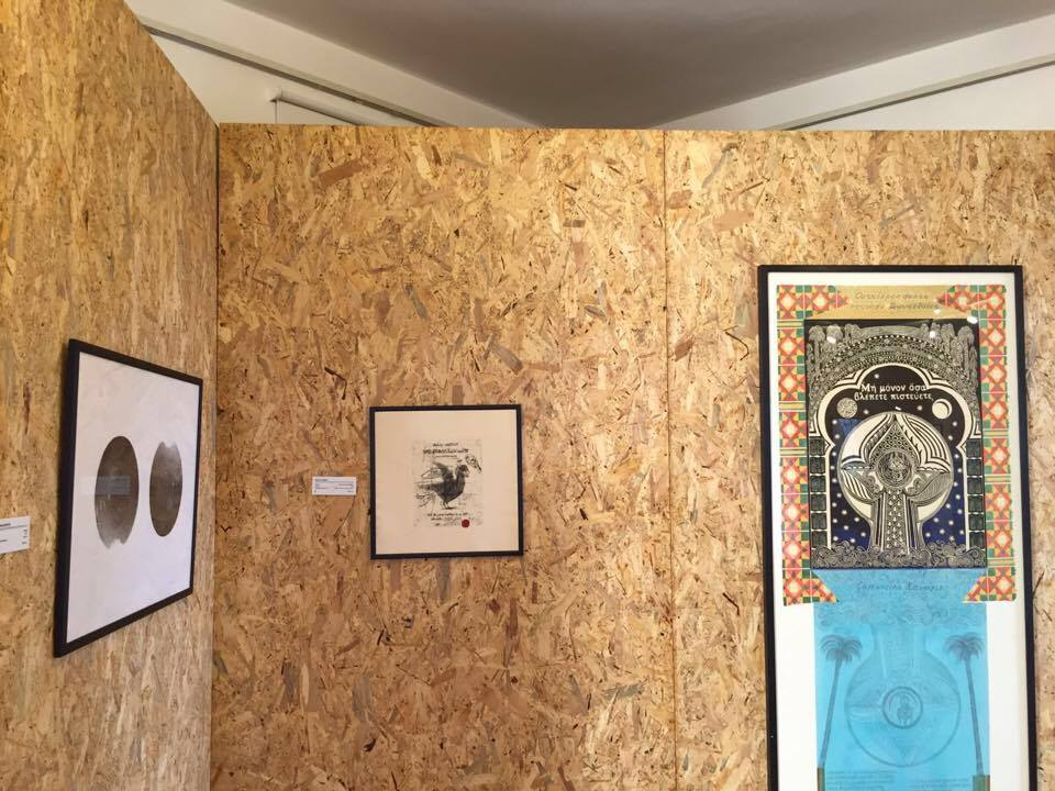 biennale di grafica e Arti Città di Castelleone